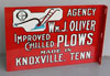 Wm. J. OLIVER CHILLED PLOWS Sign